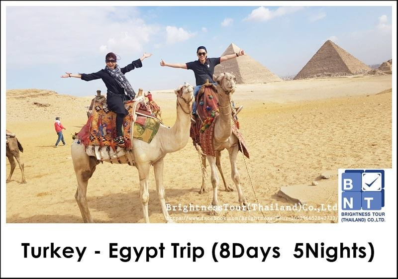 TURKEY - EGYPT TRIP 8DAYS 5NIGHTS 18 - 25 NOVEMBER 2017