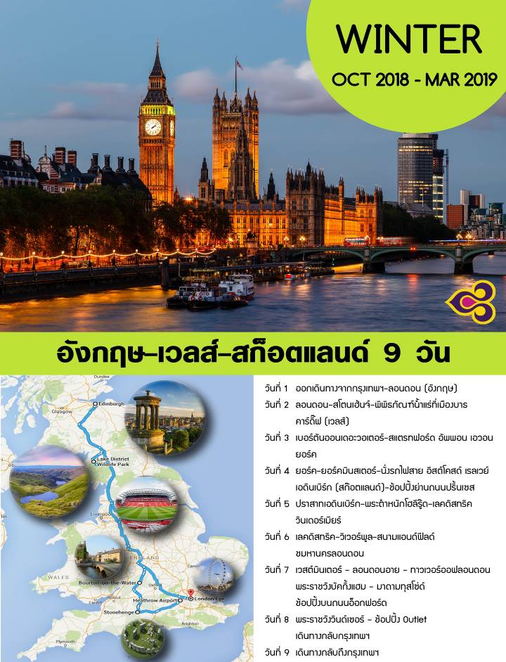 Great Britain 9 D