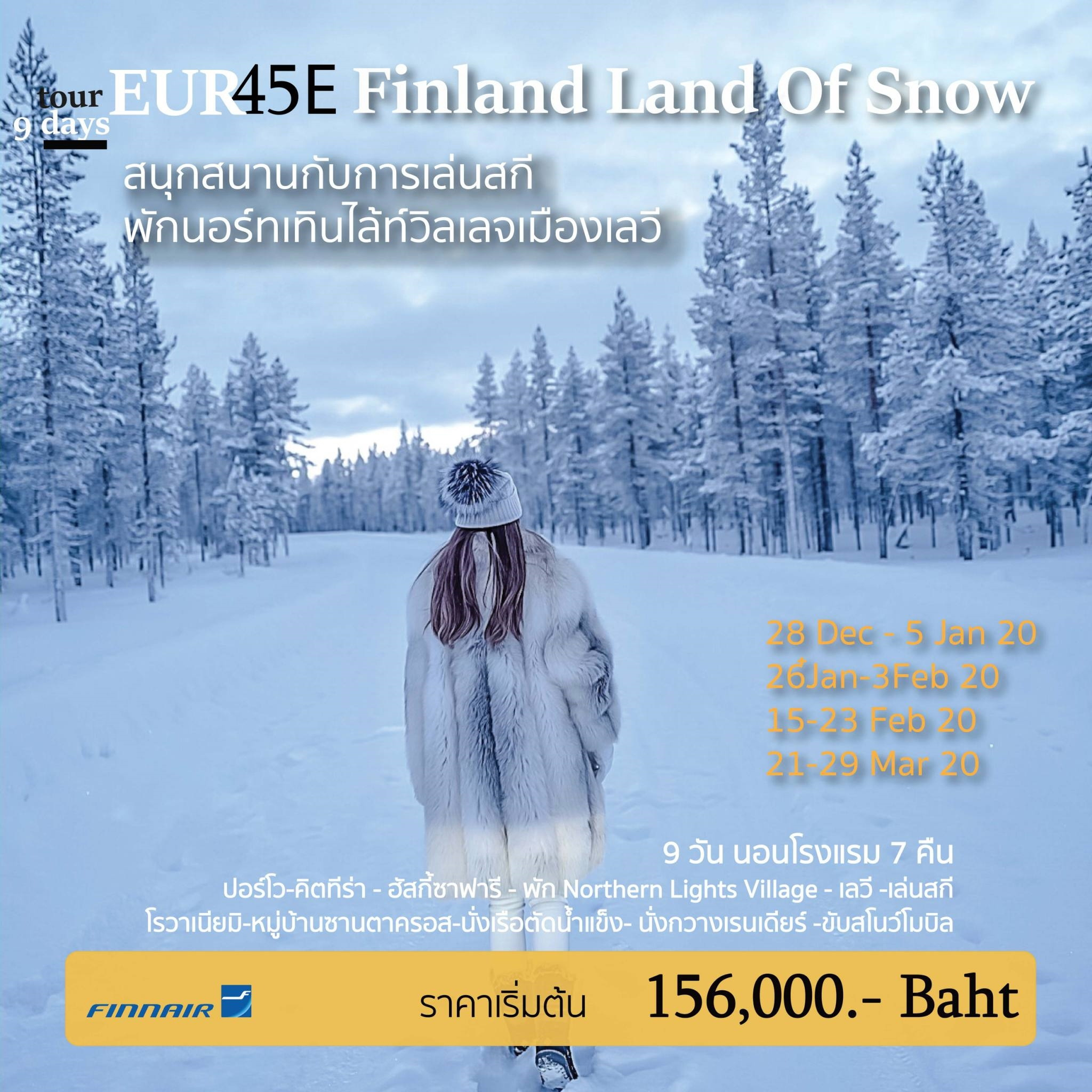 EUR_45E Finland land of Snow 9 D_AY New Year-Mar 2020