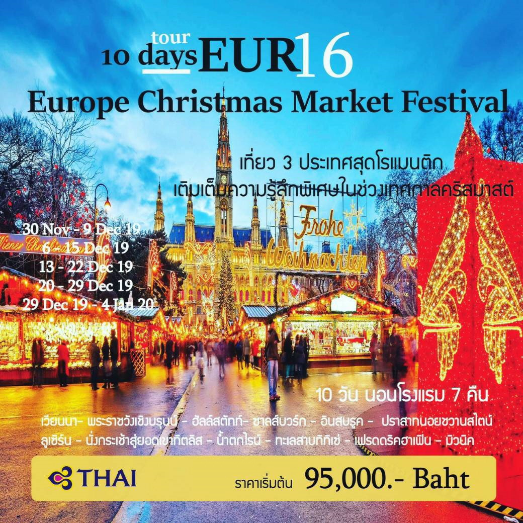 EUR_16_Europe Christmas Market Festival 10 D_Dec 2019