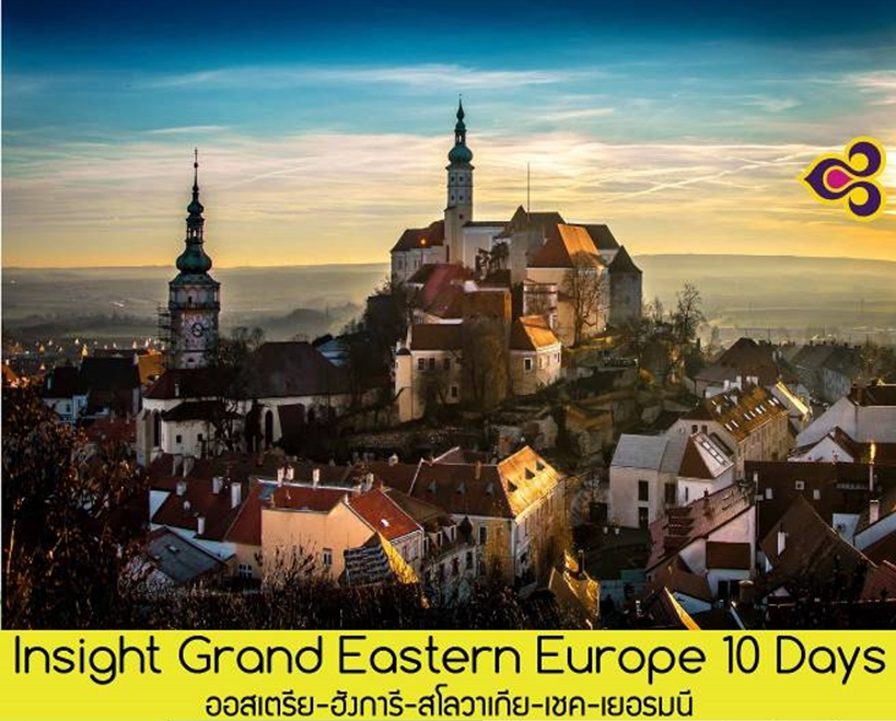 INSIGHT GRAND EASTERN EUROPE 10 DAYS